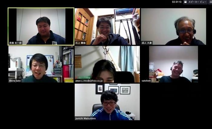 5年越しで起業仲間とオンライン同期会